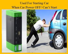 car dvd player for honda accord, USED WHEN CAR CAN NOT START, 2014 NEW, for 12V 250-600A vehicle