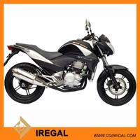 125cc/150cc autobike from Shneray engine
