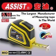 super-thick blade nylon wrap new design measuring tape