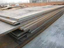 Prime High Quality Galvanized Steel Sheet Price / Hot Dip Galvanized Sheet Metal Price