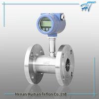 Hot sale liquid turbine water milk alcohol flow meter