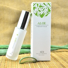 Beauty Shop Aloe The Firming & Best Anti Wrinkle Cream