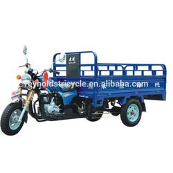 110cc 150cc 3wheel diesel engine tricycle cargo