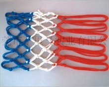 Mini Custom Polyester Webbing Polypropylene Popular Training Basketball Net