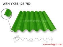 galvalume corrugated roofing sheet /black green color coated steel roofing tile