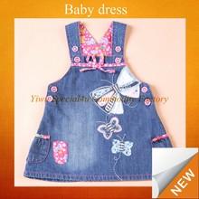 Toddler clothing/kids birthday dresses/new design kids dress SFUBD-122