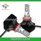 h8 h9 h10 h11 9005 9006 12v led lamp auto