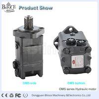 Blince high torque OMS 100 hydraulic motor 32 mm straight shaft single key 4 bolt rhombus mtg