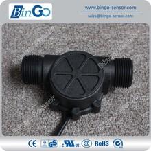 1'' Water Flow Sensor, water flow sensor