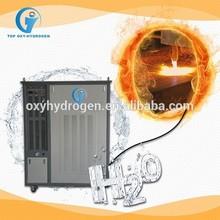 HHO3000 flame cutter machine 1020*770*1270, weight 293KG