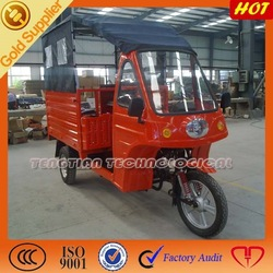 ambulance car price lifter motor tricycle three wheel motorcycle