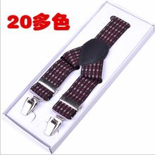 metal clips solid color adjustable belt suspender with wholesale price