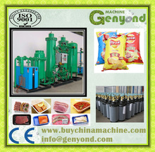 0.3m3/min 7bar nitrogen plant,nitrogen gas generation plant,nitrogen production equipment