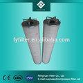 Pall HC2296FKN36H filtro colador