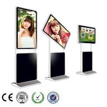 "32"" OEM Full HD Touch Interactive Kiosk"