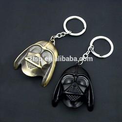 Star Wars Darth Vader Helmet Keychain Anime Cosplay Chain Ring Key Fob