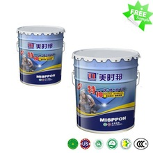 Misppon 2015production High grade emulsion