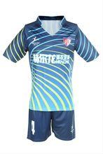 Healong 3D sublimation put your name sublimated printing Soccer Clothing China RIB KNITTING