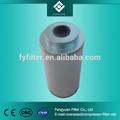 liutech compressor de ar peças 2205176607 separador de óleo fornecer