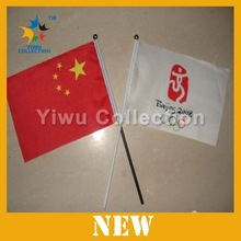 advertising beach flags,aluminum flagpole,bangladesh flag
