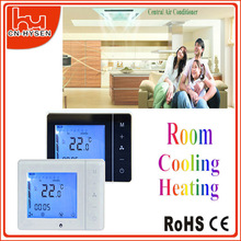 Digital 3 speed controller for fan coil thermostat