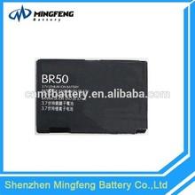 LI-ion phone Battery BR50 for Motorola Phone