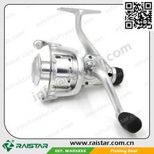 1030WAR 2000/3000/4000/5000/6000 Rear Drag Spinning Clam Reel