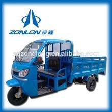 2014 150cc china bajaj tricycle manufacturers india