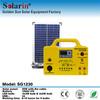 Energy saving high power solar home light system60w solar systems loading tv fan