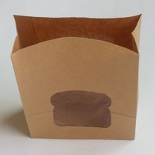 2015 popular wax coated paper bag food wholesale in Guangzhou