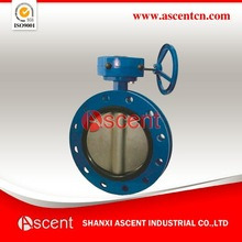 125mm Nominal Size Butterfly Valve