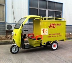 three wheel delivery electric tricycle for post