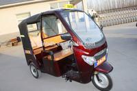 low fuel consumption three wheel bajaj motorcycle