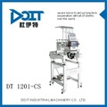 Dt-1201cs industrielle broderie Machine