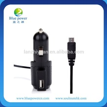 Super fast dc 12v-24v input car charger for with 1.8 Meters cord cable