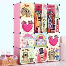newest ikea plastic cartoon bedroom wardrobe design baby almirah FH-AL0041-12