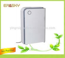 220V air purifier remove dander bacteria fomaldehyde MARREAL AP3001 negative ion generator