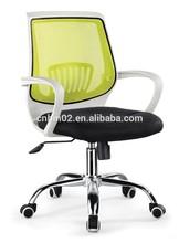 CMAX - Modern Design Swivel Full mesh Desk Chair