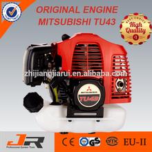 2014 best selling brush cutter/ original Mitsubishi engine