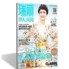 soft cover hard back magazine printing supplier
