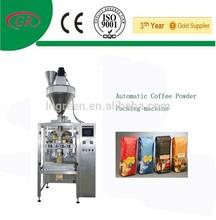 Automatic coffee powder sugar packing machine AD-05