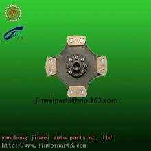026 141 031 clutch disc WITH CLUTCH BUTTON