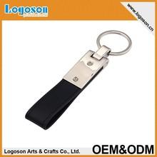 New fashion Hot sale leather metal keychain