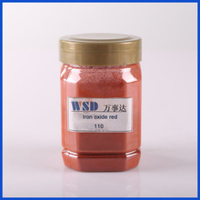 110.120.130.190 Synthetic Red Iron Oxide