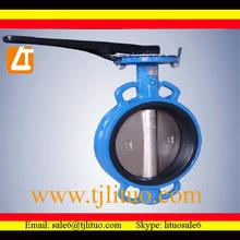 full lug high performance butterfly valve