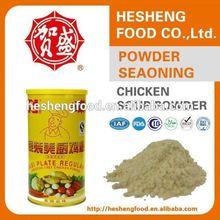 Nasi reasonable price halal food cooking chicken powder