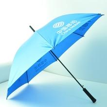 Hot sell fashion fash umbrella 2012