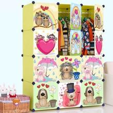 best new year gift plastic cartoon bedroom wardrobe design baby closets FH-AL0041-12