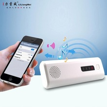 Hot new products for 2015 power pack speaker/ bluetooth speaker power bank