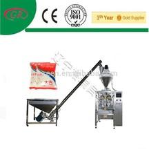 Automatic plastic film filter paper bag tea packing machine